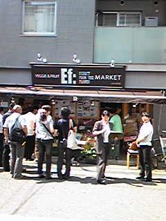 野菜ソムリエのお店のEfです